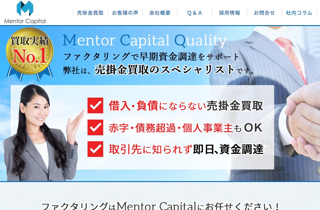 株式会社MentorCapital