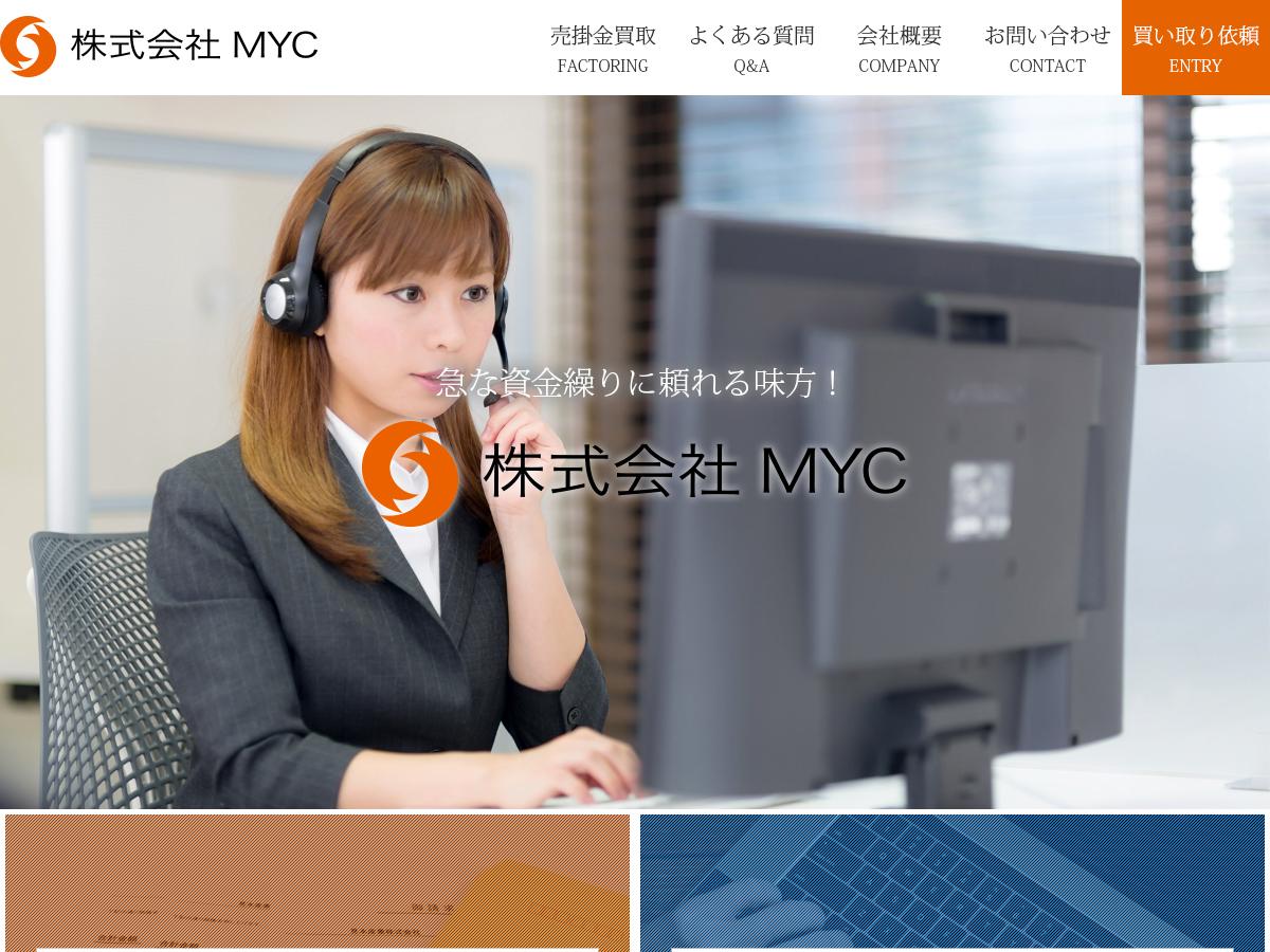 株式会社MYC