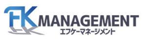 株式会社FK商事 FKマネージメント