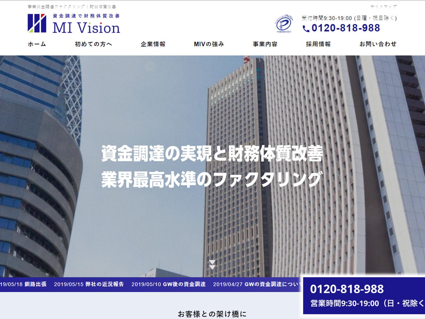 株式会社MI Vision